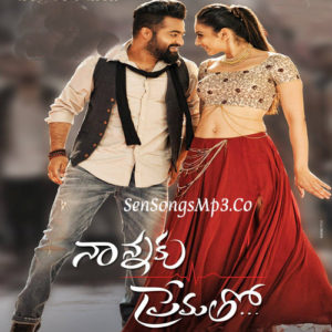 nannaku prematho mp3 songs 2016