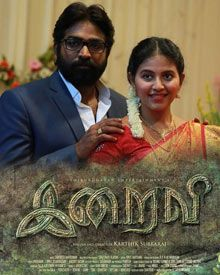 iravi mp3 songs download
