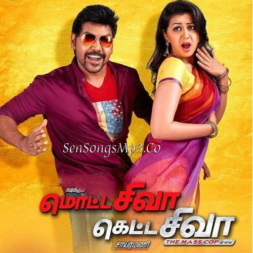Motta Shiva Ketta Shiva mp3 songs download,Motta Shiva Ketta Shiva 2017 tamil movie posters images