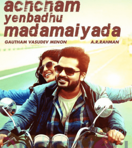 Achcham Yenbadhu Madamaiyada mp3 songs download