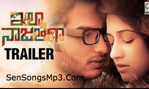 Ila Naa Jathaga mp3 songs download