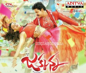 jakkanna mp3 songs