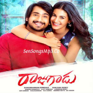 rajugadu 2018 telugu movie songs downlod Raj Tarun Amyra Dastur Rajendra Prasad,Raju Gadu Songs Posters images album cd cover,Rajugadu Cast Crew Songs Telugu