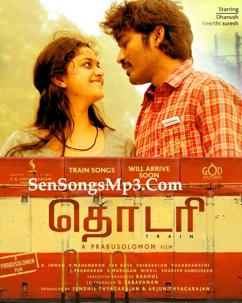 Thirumalai Tamil Mp3 Songs Download