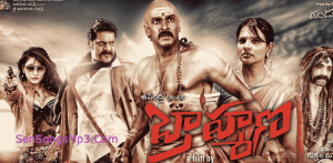 brahmana telugu mp3 songs