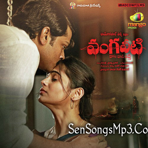 vangaveeti mp3 songs download,vangaveeti mp3