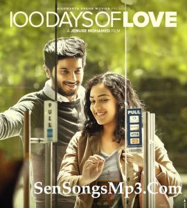 100 days of love songs download telugu