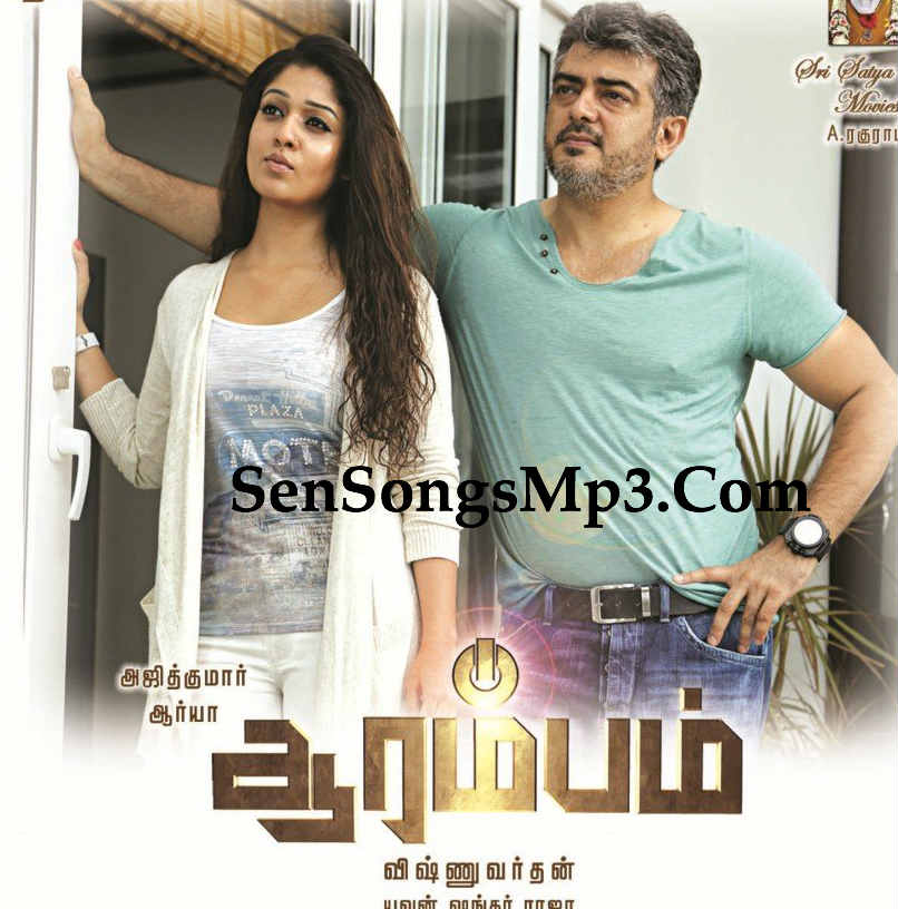 Madison : Aarambam mp3 songs download tamilwire