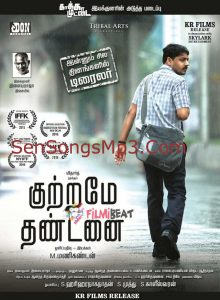 Kuttrame Thandanai mp3 songs free download,Kuttrame Thandanai songs sensongsmp3