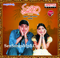 Murari mp3 songs download,Murari movie