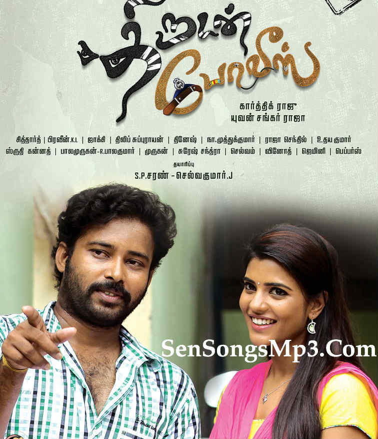 Sarkar Mp3 Songs Download In Sony Music: Thirudan Police Songs Free Download-Thirudan Police Mp3 2014