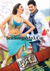 aagadu mp3 songs download mahesh babu aagadu
