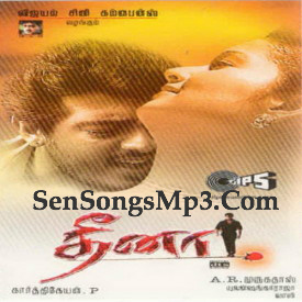 ajith deena songs download