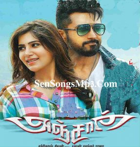 Anjaan Mp3 Songs Download