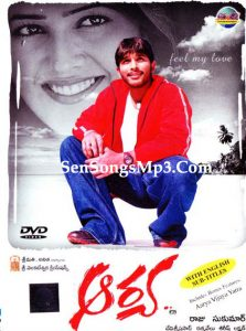 arya mp3 songs download