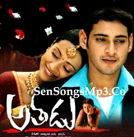 athadu songs download