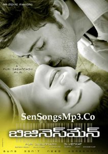 Business man mp3 songs