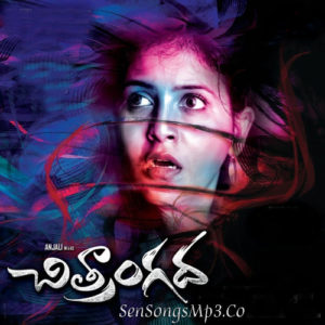 chitrangada songs 2017 telugu