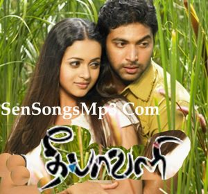 jayam ravi deepavali songs download 2007