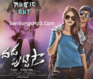 Dhada Puttisha mp3 songs free download,Dhada Puttisha songs,Dhada Puttisha