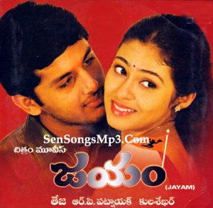 jayam mp3 songs download