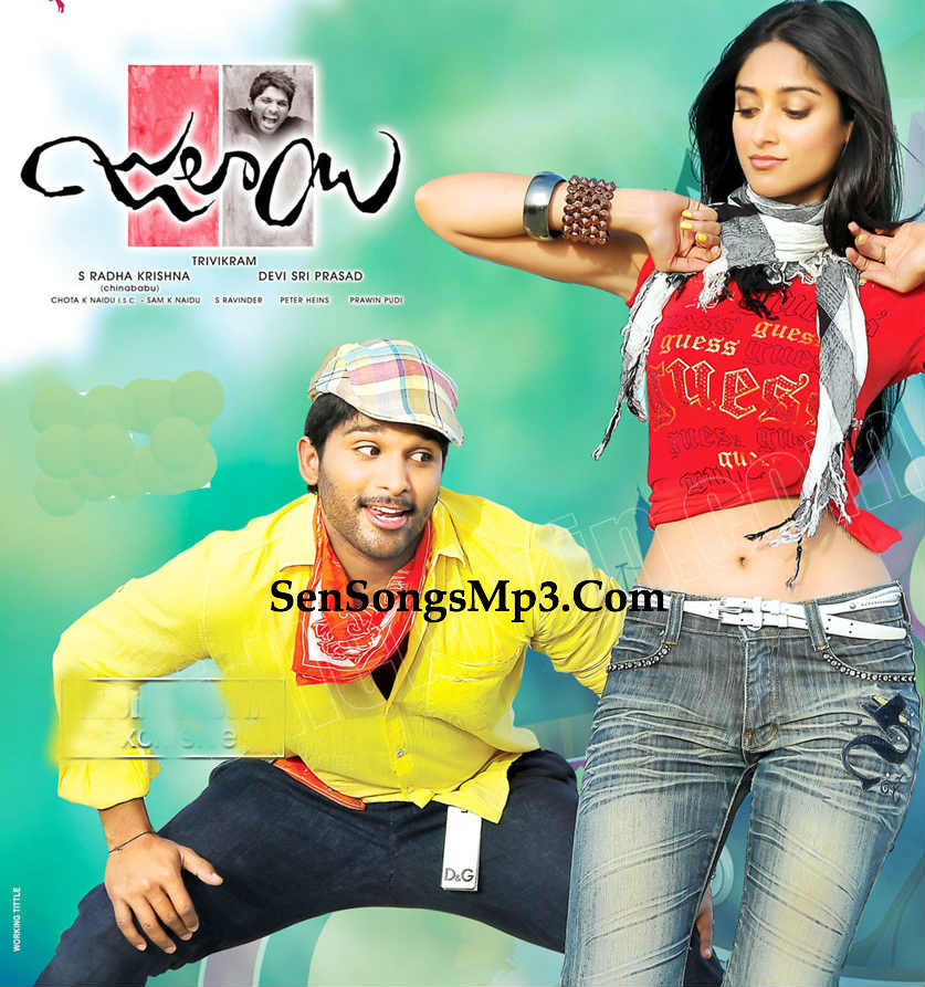 Julayi Mp3 Songs Free Download|Julayi TeluguMp3 2012