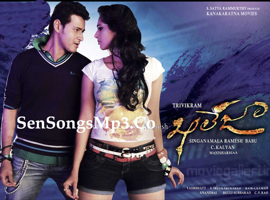 Khaleja mp3 songs download kaleja movie