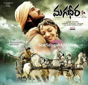 magadheera mp3 songs downlaod naasongs