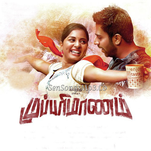 mupparimanam songs download posters images, mupparimanam