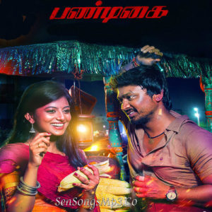 pandigai songs download