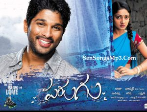 parugu mp3 songs