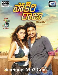 jeeva pokkiri raja telugu songs free download