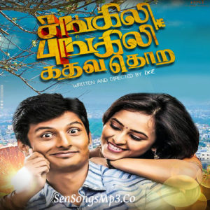 Sangili Bungili Kadhava Thorae mp3 songs