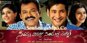 Seethamma Vakitlo Sirimalle Chettu songs download telugu