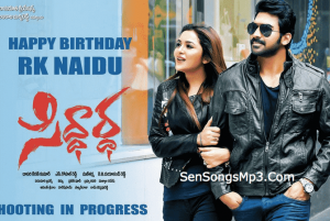 Siddartha 2016 mp3 songs download,rk naidu's Siddartha, sagar Siddartha songs