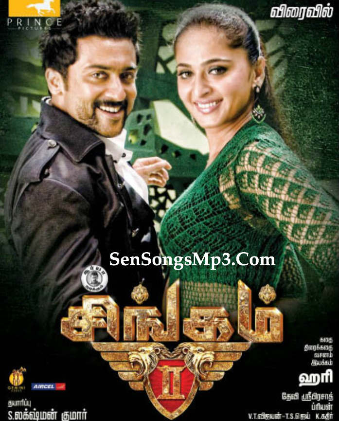 Singam 2 Songs Free Download|Singam2 Mp3 Tamil 2013