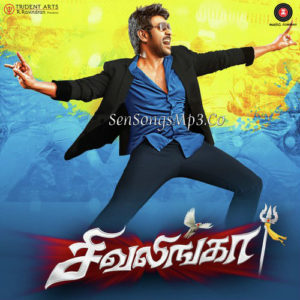 sivalinga songs,shivalinga movie songs