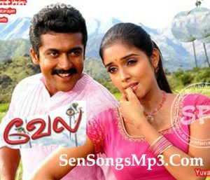 surya vel movie songs download