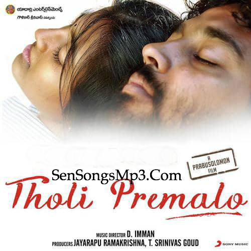 tholi premalo songs download,tholi premalo mp3