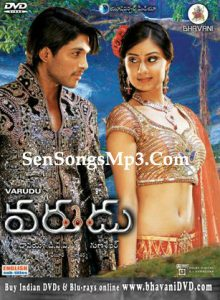 varudu mp3 songs