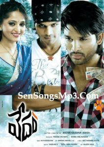 vedam mp3 songs telugu