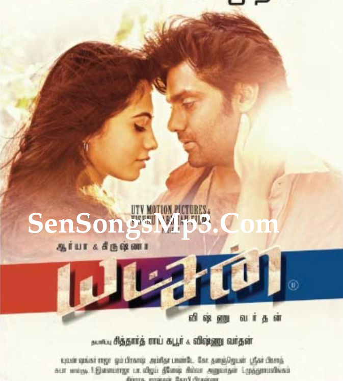 Yatchan songs download sensongsmp3