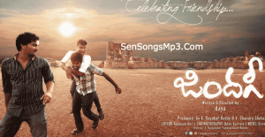 zindagi 2016 telugu movie mp3 songs download,zindagi 2016 movie telugu