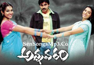 annavaram mp3 songs download