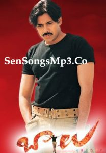 pawan kalyan balu mp3 songs download