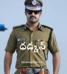 ntr Dhadkan telugu movie first look songs download