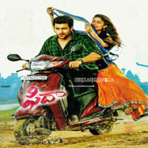 fidaa mp3 songs