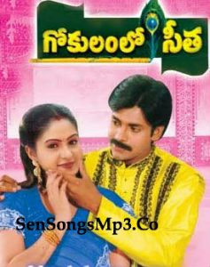 gokulamlo seetha mp3 songs free download