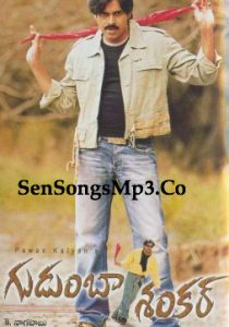 gudumba shankar mp3 songs download
