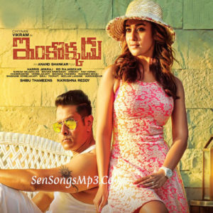 inkokkadu mp3 songs